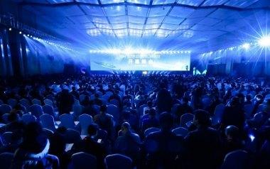 2018中国(长沙)网络安全·智能制造大会 在长沙成功举办