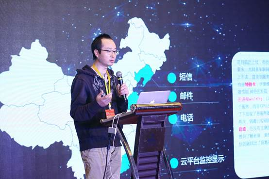 上汽集团上海赛可出行资深安全专家赖杨健