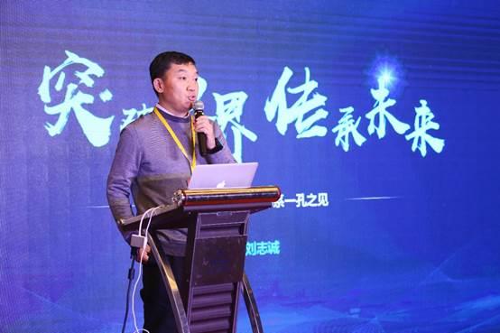 高新兴科技集团副总裁刘志成