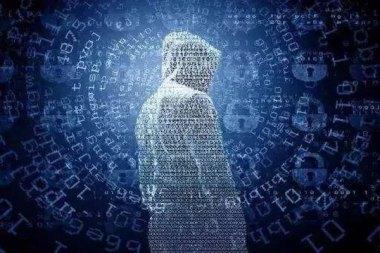 人工智能与信息安全之间有何作用