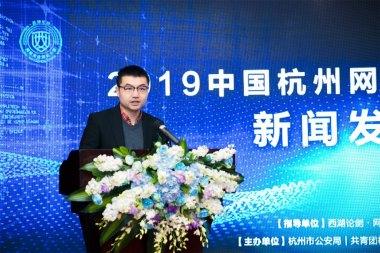 浙江大学战队参加2019西湖论剑·网络安全技能大赛