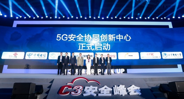 亚信安全:5G网络建设之初,就应将安全问题考虑其中