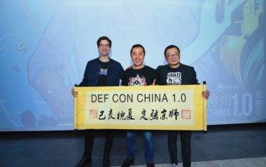 百度安全实力助燃!DEF CON CHINA 1.0即将在京召开