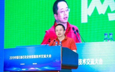 """周鸿祎:用""""马奇诺防线""""应对网络战是徒劳无功"""