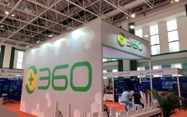 360高雪峰:构建整体防御体系 确保石油石化网络安全