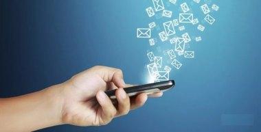 绕过短信双因子身份验证的六种方法