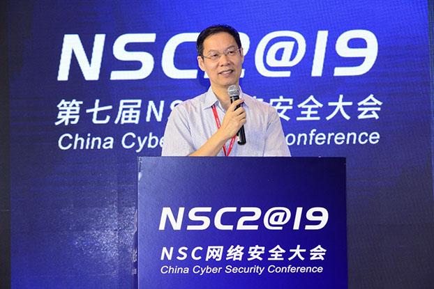 NSC,网络安全大会,赛可达