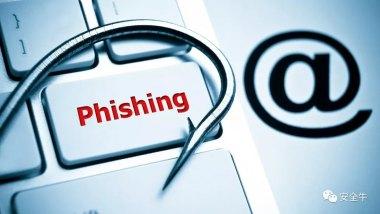 关于商业电子邮件欺诈的7个真相