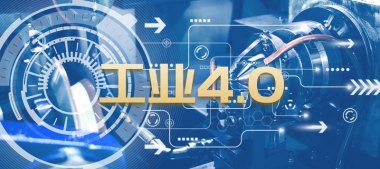 工业4.0浪潮下,如何保护边缘网络安全?