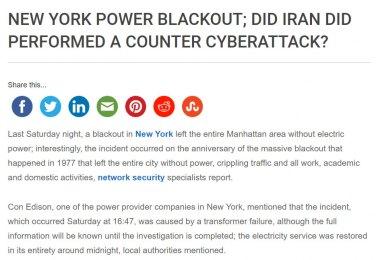 伊朗网络攻击!?曼哈顿大规模停电事故官方回复