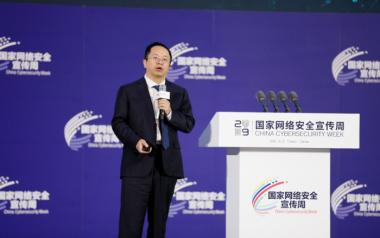 360周鸿祎:将联合天津各大学开展网络安全人才培养工作