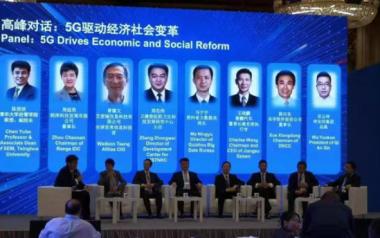 奇安信集团总裁吴云坤:5G时代安全必须融入网络,与业务结合形成内生安全