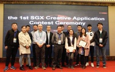 """业界首个机密计算SGX应用创意大赛落幕 安全从""""芯""""开始"""