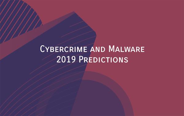 网络犯罪和恶意软件