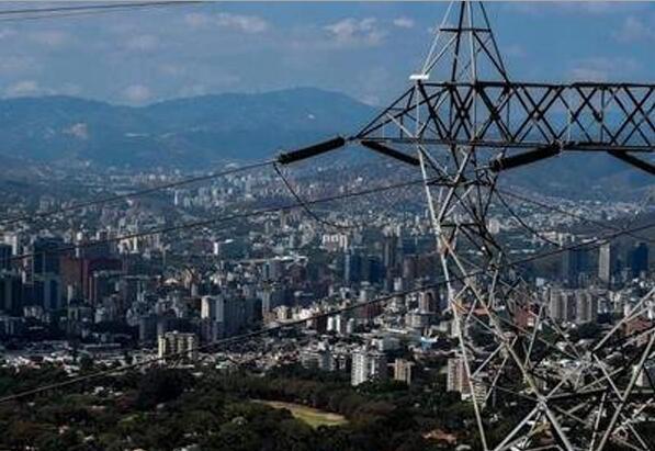 委内瑞拉再次发生大规模停电