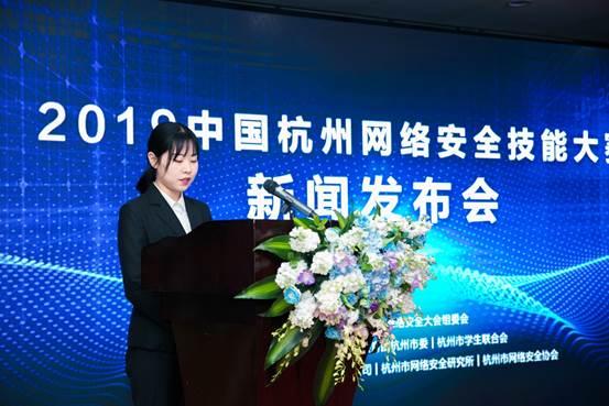 安恒信息首席安全官、高级副总裁刘志乐