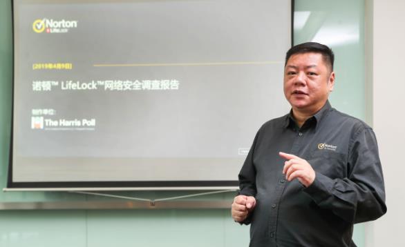 85%的中国人比以往更加警惕隐私安全,但仍有很多人愿意冒险追求便利