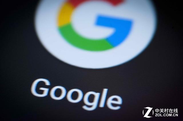 Chrome曝出高危漏洞 可泄露上网记录
